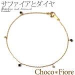 K18YG/PG/WGサファイアダイヤモンドステーションブレス/18kブレスレット/ladies/bracelet/