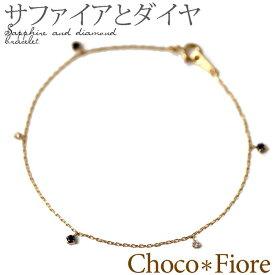 K18YG/PG/WG サファイア ダイヤモンド ステーションブレスレット/18k ブレスレット/ladies/ bracelet/