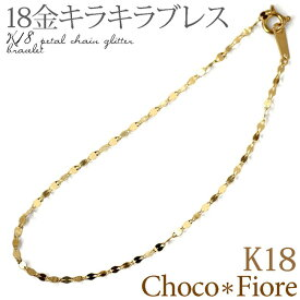 18金 ペタル チェーン ブレスレット レディース 18k 18金 ゴールドブレスレット K18/ladies/ bracelet
