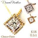 【ダイヤモンド ネックレス】k18wg ダイヤモンド ネックレス/アンティーク風/ diamond necklace
