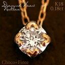 K18YG/PG/WG 0.18ct ダイヤモンドネックレス ハート爪 ペンダント/プレゼント 彼女 結婚式 一粒ダイヤ【送料無料】-k18 diamond neckla…