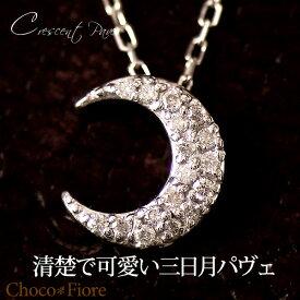 K18WG/YG/PG K18WG ホワイトゴールド ダイヤモンド パヴェ 三日月 ネックレス / ペンダント /ladies k18wg/diamond necklace-