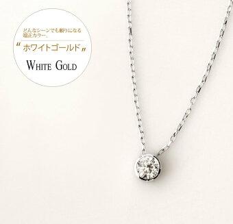 一粒ダイヤK18ゴールドダイヤモンドネックレス0.2ctダイヤモンドペンダント一粒18金【送料無料】