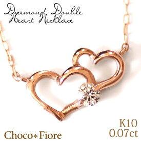 ピンクゴールド 0.07ctダイヤモンド ダブル ハートネックレス 【RCP】【RCP1209mara】【楽ギフ_包装】ladies diamond heart necklace