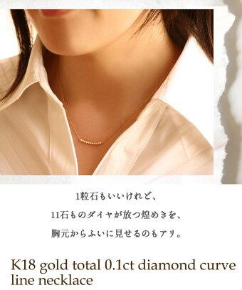 【ダイヤモンドネックレス】K18YG/PG/WG0.10ctダイヤモンドネックレス(バーネックレス)-k18yg/diamondnecklace-