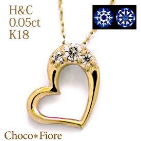 【ダイヤモンドネックレス】 K18WG/YG/PG H&C ダイヤモンド ハート ネックレス0.05ct【H&Cカード鑑別書付】ハート&キューピッド/ladies-k18yg diamond necklace