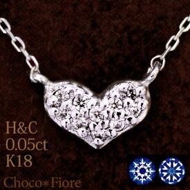【ダイヤモンド ネックレス】 K18WG/YG/PG ダイヤモンド ハートパヴェ ネックレス0.05ct【H&C鑑別カード付】 ハート&キューピッド/パヴェ/ladies-k18yg diamond necklace