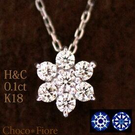 【ダイヤモンドネックレス】 K18WG/YG/PG ダイヤモンド ネックレス0.1ct【H&C鑑別カード付】ハート&キューピッド/ladies-k18yg diamond necklace