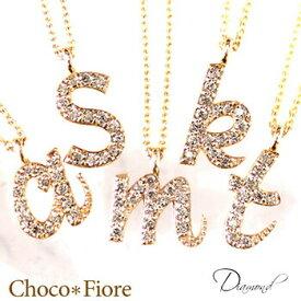 K10YG/WG/PG ダイヤモンド イニシャルネックレス/ ペンダント / プレゼント に/女性用/レタード/initial/alphabet/diamond necklace- 【gift_d18】【endsale_18】