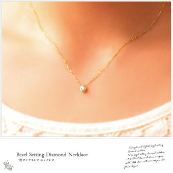 K18一粒ダイヤネックレスK18YGPGWG0.12ctダイヤモンドネックレス裏スターペンダント彼女プレゼント