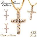 ダイヤモンド クロス ネックレス K18YG WG PG 0.1ct ダイヤモンド クロス ペンダント ネックレス 45cm スライド ベネチアン チェーン
