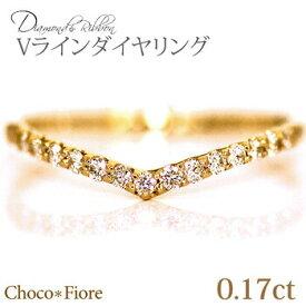 送料無料 K18 ゴールド K18YG/PG/WG 計0.17ct ダイヤ デザインリング/18金 ダイヤ /指輪/【ダイヤ】18k/k18 diamond ring