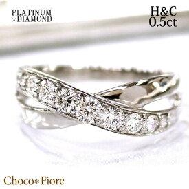 Pt900 プラチナ900 0.5ct H&C ダイヤモンド リング【H&C鑑別付】/プレゼント/彼女/結婚式/二次会 誕生日 ご褒美 代引不可/記念日 指輪/ladies-pt900 diamond ring