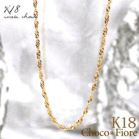 K18 スクリューチェーン ネックレス ゴールド 18k スクリュー チェーン ネックレス 18金 45cm K18YG/PG 在庫有り
