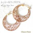 K10PG クラシカル フープ ピアス/レディースピアス fashion ジュエリー アクセサリー hoop pierced earring/ladies pierce 【在庫限り】
