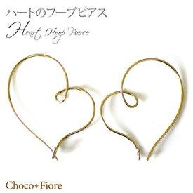 K10 ハートフープピアス hoop pierce【レディース ピアス】Ladies Pierced Earrings 女性用 在庫有り