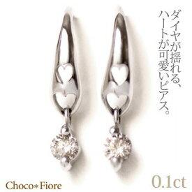K18 ホワイトゴールド 0.1ct ダイヤモンド フック ピアス(ハート)/18金/K18WG/k18wg ladies pierce