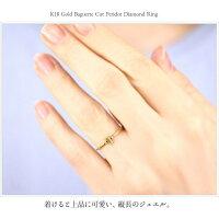 ペリドットリング指輪レディースダイヤバゲットカット8月誕生石
