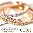 【フルエタニティリング】K10PG/YG/WG ダイヤモンド 計0.2ct フルエタニティ リング 指輪/3〜14号/フルエタニティー diamond ring