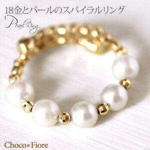 【パール リング】K18 ゴールド アコヤ パール スパイラル リング 18金 真珠 指輪 フリーサイズ S M L LL/K18 あこや真珠 カジュアル