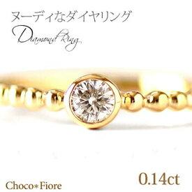 k18 ダイヤモンド リング 一粒 ダイヤモンドリング 指輪 レディース フクリン ダイヤ K18YG PG WG 0.14ct 18金 リング 送料無料 ダイア 女性用 ladies K18 diamond ring