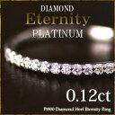 指輪 ダイヤモンドリング Pt900 プラチナ 計0.12ct ダイヤモンド ハーフエタニティ リング ダイアモンド リング 送料無料