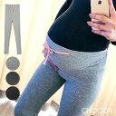 【マタニティ レギンス】 美脚リブレギンス紐付き パンツ( 産前産後 伸縮 ストレッチ フリーサイズ コットン)全3…