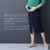産前産後デニムスカート[マタニティ服/産後]18c23