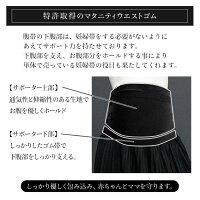 ロングプリーツスカート【マタニティ服】18k02