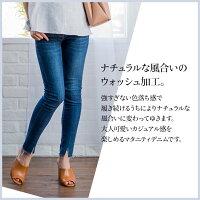 カットオフダメージデニム【マタニティ服】51m-P0000MLM