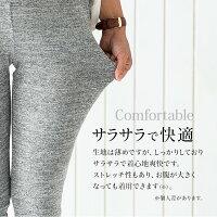 オシャレスウェットパンツ【マタニティ服】51m-P0000MOM