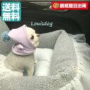 【Louisdog ルイスドッグ】セレブ 犬用品 犬用ベッド ドライビング ベッド Driving Kit TOTO 送料無料 ドラ…