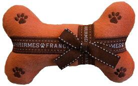 【Dog Diggin Designs】 Hermes Bone 犬用パロディ トイ 犬用品 犬用おもちゃ セレブ犬 セレブ愛用 小型犬 超小型犬