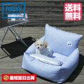 新作【Louisdogルイズドッグ】セレブ犬用品ドライビングベッドBlueLagoonDrivingKit(Grand)