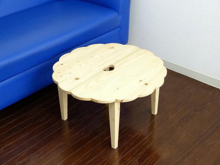 ちゃぶ台 折りたたみ ミニテーブル ローテーブル ハート かわいい ハンドメイドカントリー家具 パイン材 無垢材 木製 座卓 【送料無料】【ミニテーブル ハートのくりぬき】