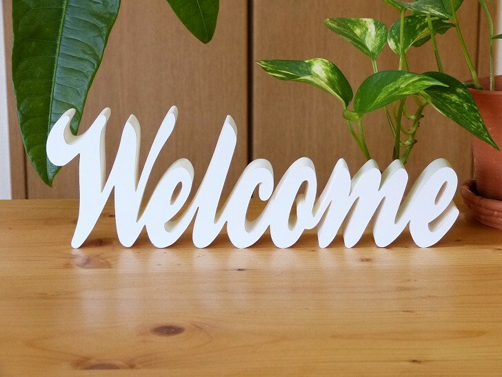 ウェルカム オブジェ ホワイト 高さ10センチ インテリア 白【全国送料無料】【Welcome筆記体 ホワイト10 】 自立 文字 ディスプレイ 結婚式 ウエディング 記念品 置物 オブジェ ウエルカムスペース 新築祝い welcome