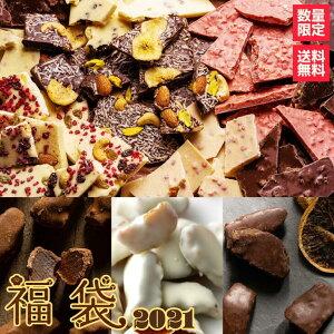 割れチョコ 福袋 2021割れチョコ クーベルチュール チョコレート アップルチョコ お菓子 アーモンド オランジェット食品 訳あり 福袋 プチギフト ご褒美 贅沢 国内自社製造 クリスマス