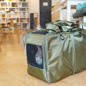 猫 キャリーバッグ トート キャリーケース ペットキャリーバッグ マンダリンブラザーズ おしゃれ シンプル MANDARINE BROTHERS / BELFAST CARRY BAG