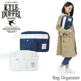 KYLE&DUFFEL クラッチバッグ/バッグインバッグ/ポーチ/メンズ レディース/帆布バッグ/大きい/トート/シンプル/カジュアルバッグ/スタッズ/多機能/ステッチ/トラベル/BagOrganizer