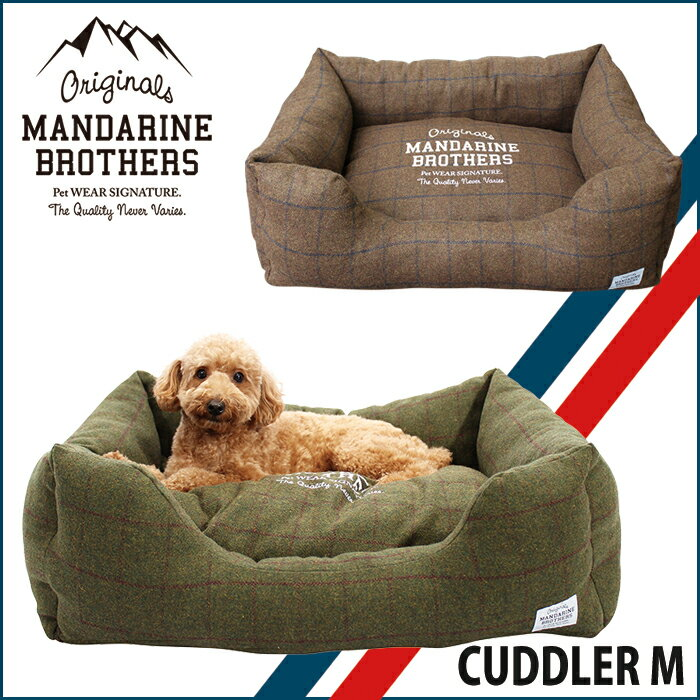 【半額セール】【犬 ベッド】ペットベッド ソファ ペット マット 小型犬 ペットソファ カドラー チェック 生地/MANDARINE BROTHERS.CUDDLER Mサイズ