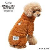 犬服ドッグウェア犬の服ロンパースつなぎ起毛ボアタートルネック秋冬MANDARINEBROTHERS/MBBOASUITS
