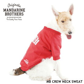 犬 服 スエット プリント ドッグウェア 犬の服 タートルネック 秋 冬 MANDARINE BROTHERS/MB CREW NECK SWEAT(XL,XXL)