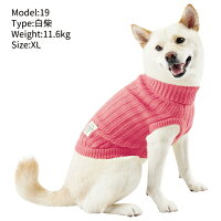犬服セーターニットドッグウェア犬の服タートルネック秋冬MANDARINEBROTHERS/MOCKNECKSWEATER