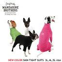 犬 服 春夏 インナー 部屋着 被毛 ドッグウェア 犬の服 ロンパース つなぎ タートルネック 新色 MANDARINE BROTHERS/S…