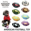 【動画】Mandarine Bros.American Football Toy/犬のおもちゃ/犬用おもちゃ/ラテックス(ラバートーイ)/超小型犬・小…