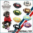 【動画】Mandarine Bros.American Football Toy/犬のおもちゃ/犬用おもちゃ/ラテックス(ラバートーイ)/超小型犬・小型犬用/犬...