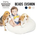 ビーズクッションベッド犬猫秋冬MANDARINEBROTHERS/BEADSCUSHION