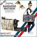 【犬 キャリーバッグ】キャリーバッグ トート キャリー キャリーケース カモフラージュ MANDARINE BROTHERS/BigPocketCarryBag...