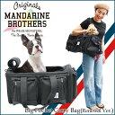 犬 キャリーバッグ 小型犬 キャリーケース ショルダーキャリーバッグ ペット 猫 旅行MandarineBrothers/BigPocketCarr…