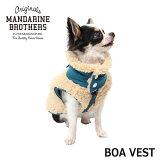 【新商品】犬服ドッグウェア犬の服ベスト起毛ボア冬服新作MANDARINEBROTHERS/BOAVEST